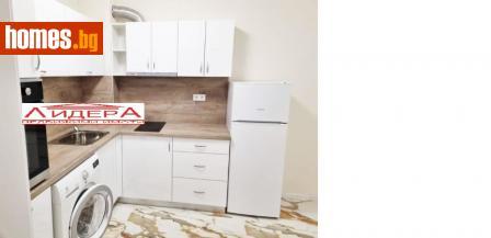 Двустаен, 76m² - Апартамент за продажба - 75839653