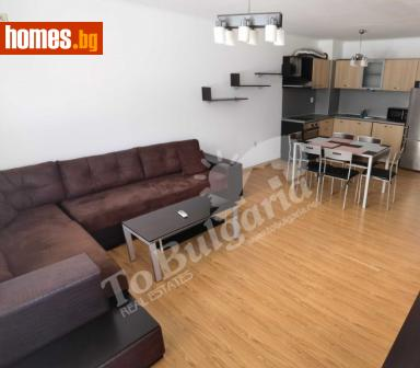 Тристаен, 94m² - Апартамент за продажба - 75839700