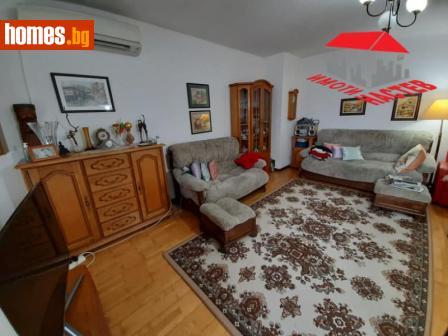 Тристаен, 100m² - Апартамент за продажба - 76110610
