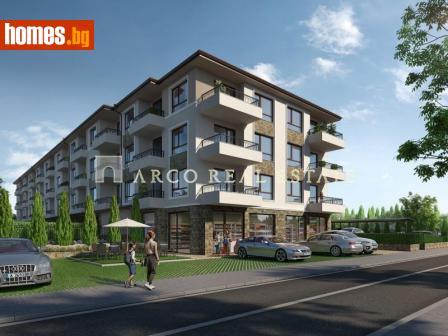 Тристаен, 89m² - Апартамент за продажба - 76137530
